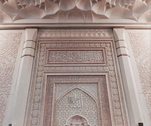 islam, architecture, and allah image
