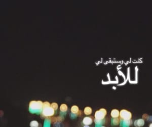 Image by حًِّہۣۗسُِّہۣۗيہۣۙنۣۙ'ۦ'ۦ || HUSSEIN ||