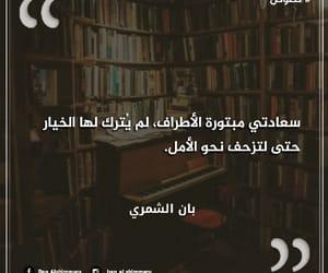 كلمات, كتابات, and نصوص image
