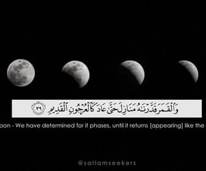 allah, islam, and moon image