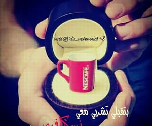 coffee and nescafe image