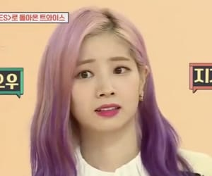 icons, twice, and dahyun image