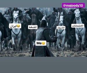 وزاري, ايران, and سادسً image