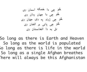 Afghanistan and quote image