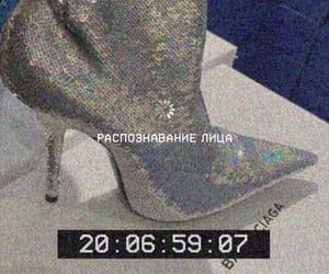 Balenciaga, glitter, and cyber ghetto image