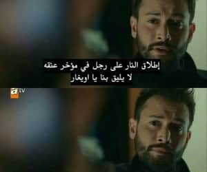 ♥, ♡, and مسلسل image