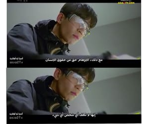 211 images about kdrama❀- ✿دراما كوريه on We Heart It | See more