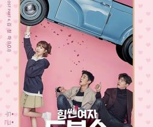kore, strong woman do bong soon, and k-drama image