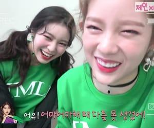 daisy, ji yeon, and jane image