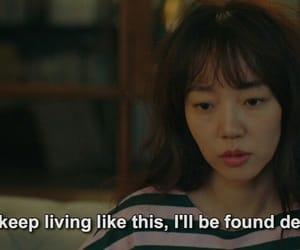 Korean Drama, tvn, and kdrama image