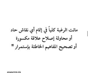 ﺭﻣﺰﻳﺎﺕ, رمزيات بنات, and رمزيات حب وعشق image
