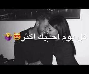 video, حُبْ, and اصيل هميم image