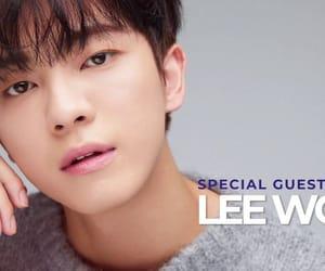 kpop, lee woo, and madtown image