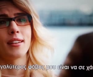 quotes, tv quotes, and greek quotes image