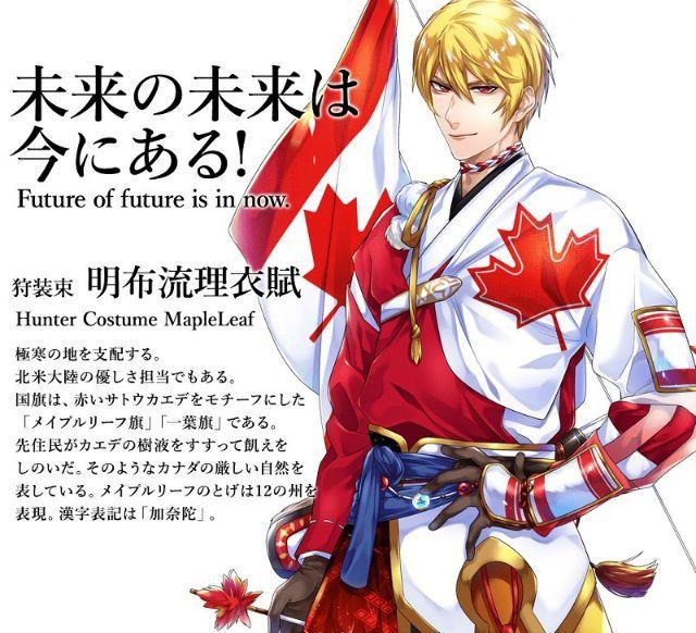 cosplay, samurai, and flag image