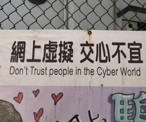 cyber, quotes, and trust image