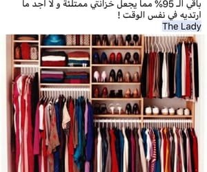 cloths, funny, and iraq image