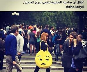 Image by fatma elhadad