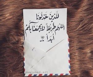 ﺭﻣﺰﻳﺎﺕ and خذلان image
