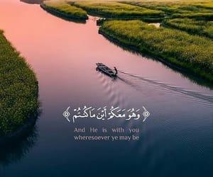 القرآن الكريم, قراّن, and أية قرآنية image