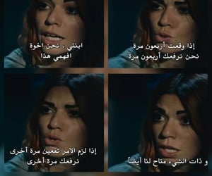 azra, الصداقة, and عذراء image
