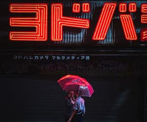 aesthetic, bladerunner, and cyber image