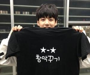 kpop, kook, and jeon jungkook image