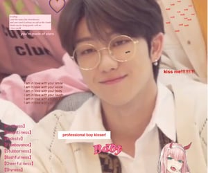 cyber, Seventeen, and minghao image