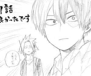 anime, cute, and anime boys image