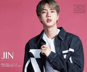 beauty, jin, and boy image