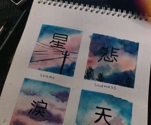 aesthetic, art journal, and artist image