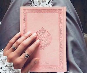 islam, din, and mashaallah image