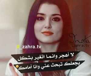 arabic, girls, and mood image