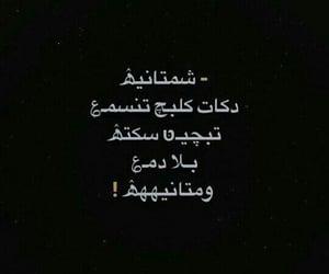 nice animals, حب عشق غرام فلم مسلسل, and امي ابي ضحك image