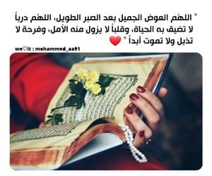 اسلاميات اسلام, تصميم تصميمي, and تصاميم تصاميمي image
