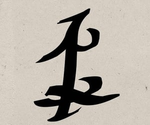 parabatai, shadowhunters, and runes image