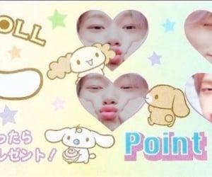 header, kpop, and san image