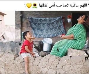 mom, mother, and حب حياتي image