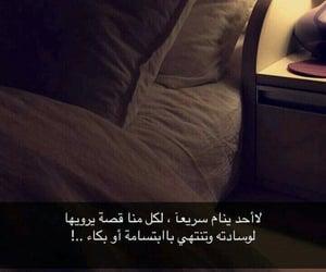 ﺭﻣﺰﻳﺎﺕ, ابتسامه, and ﺷﺒﺎﺏ image