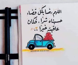 Image by Sirwa Qader