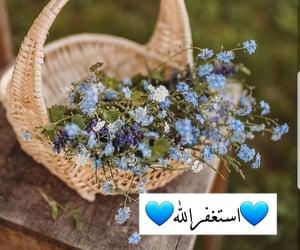 استغفر الله, صباح الخير, and الحمد لله image