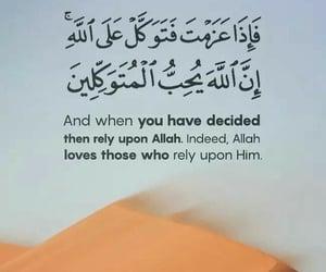 islamic and muslim image