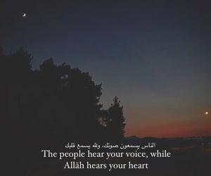 heart, islam, and allah image