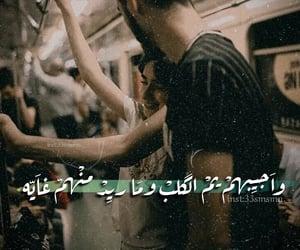 حُبْ, شعر, and حبيبتيً image