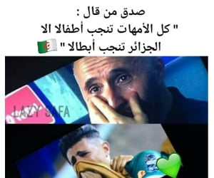 Algeria, photo profile, and photo couverture image
