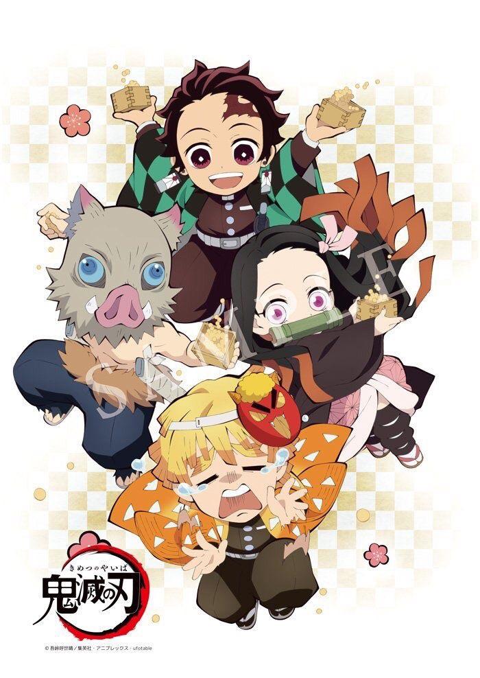 anime, cute, and kimetsu no yaiba image