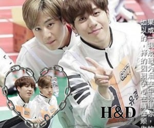 got7, markgyeom, and yumark image