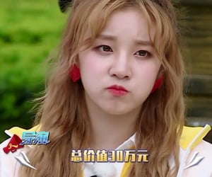 yuqi icons, yuqi lq, and gidle yuqi image