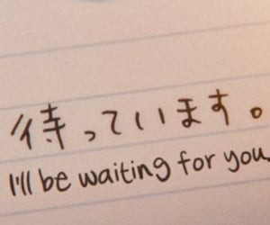 love, quotes, and japanese image