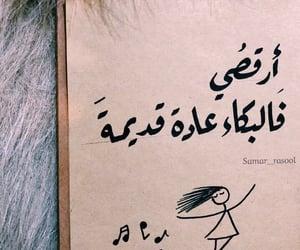 ﻋﺮﺑﻲ, ﺍﻏﺎﻧﻲ, and خطً image